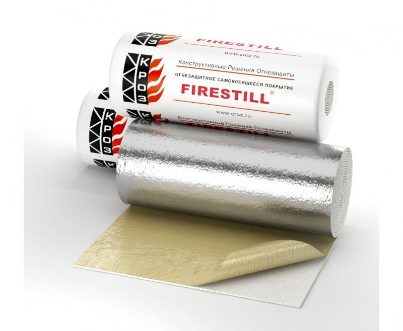 Firestill<sup>®</sup>